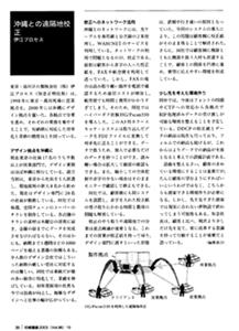 20031001_japanprinter02.jpg