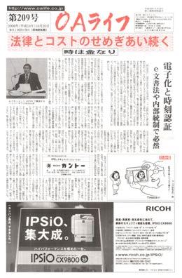 20061020.jpg
