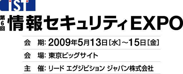 2009IST_M_C.jpg