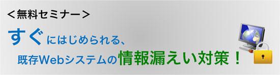 20130129hg-semi.jpg