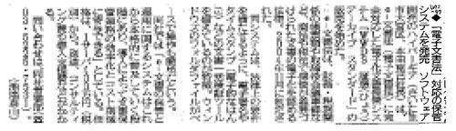 20131120-news-hgwwds.jpg