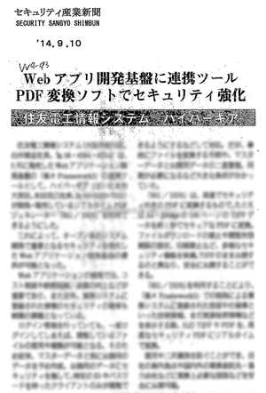 20140910-dds-news.jpg