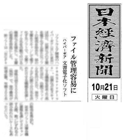 20141021_news-Pscan.jpg