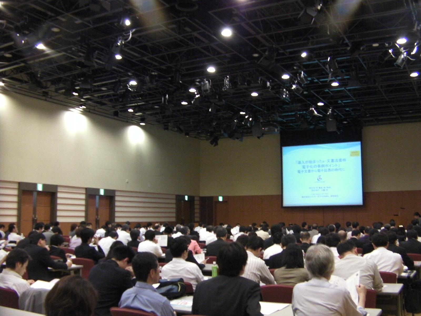 A5-jiima2012.JPG