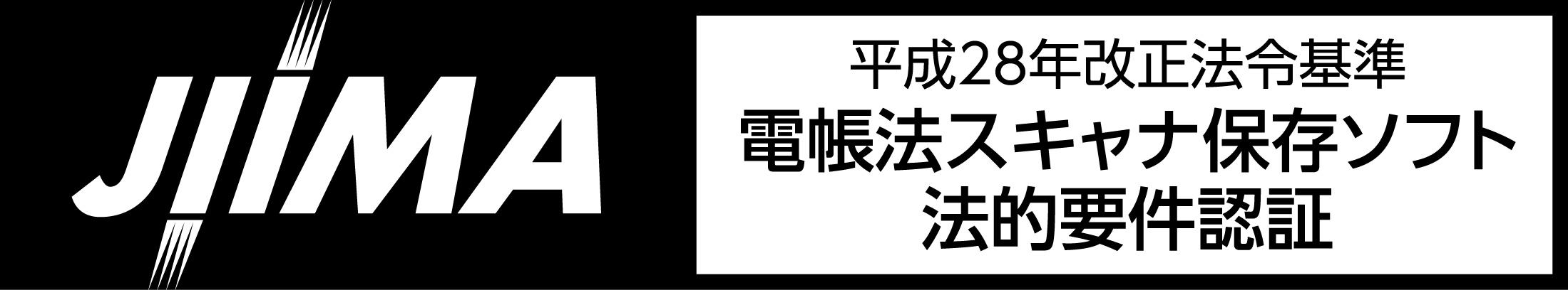 JIIMA_SW_ninshou28_B_B&W.jpg