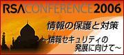 RSA_Conference2006_logo