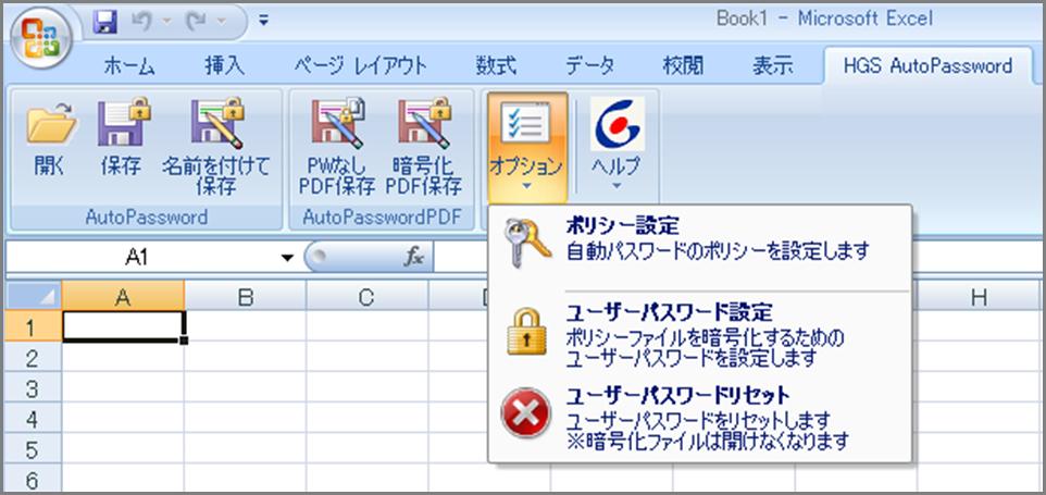 autopassword.png