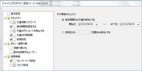 filepro-2.jpg