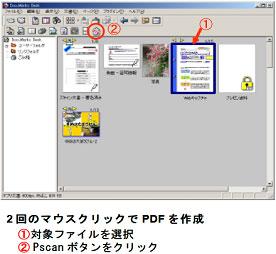 pscan_dw.jpg