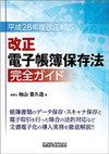 sodeyama-book.jpg