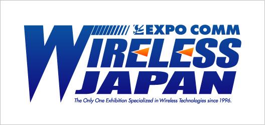 wirelessJapan_logo2.jpg