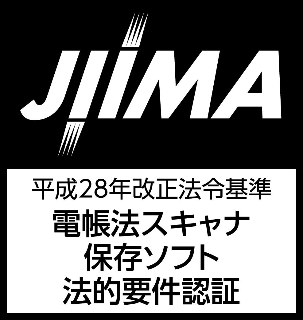 JIIMA認証